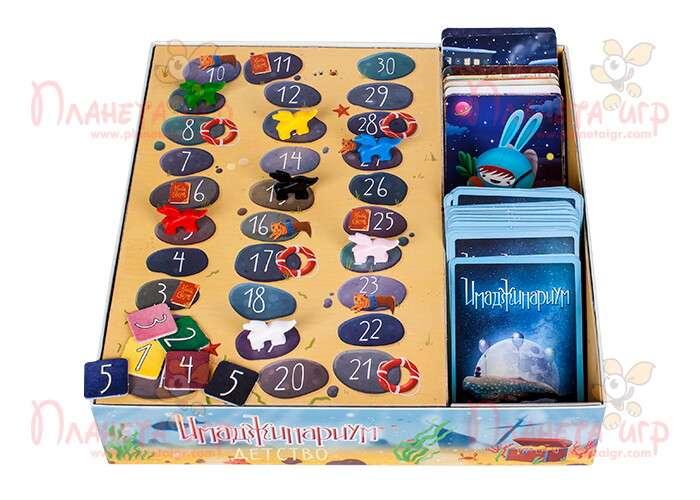 Комплект игры Имаджинариум Детство