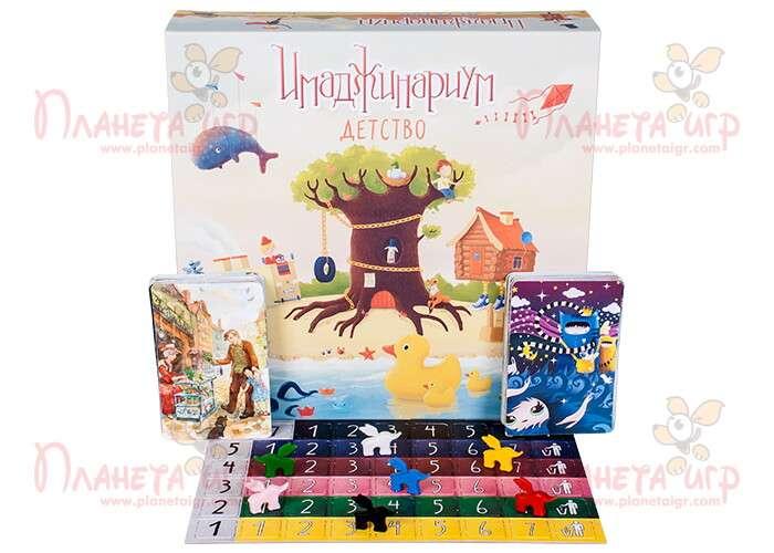 Игра Имаджинариум Детство и компоненты игры