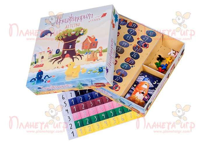 Настольная игра Имаджинариум Детство и компоненты игры