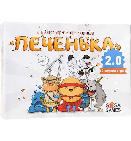 Игра Печенька 2.0 (The Cookie 2.0)