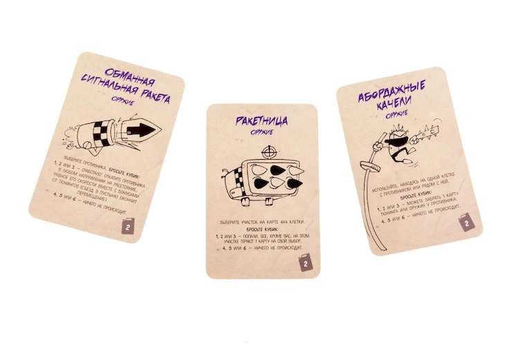 Нитро: карточки
