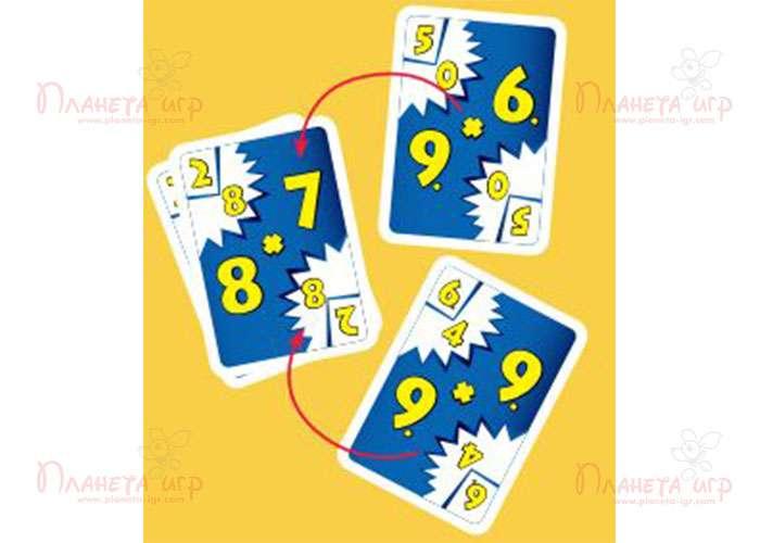 7 на 9 multi (7 ate 9 multi)
