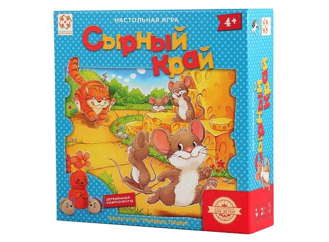 коробка игры Сырный край