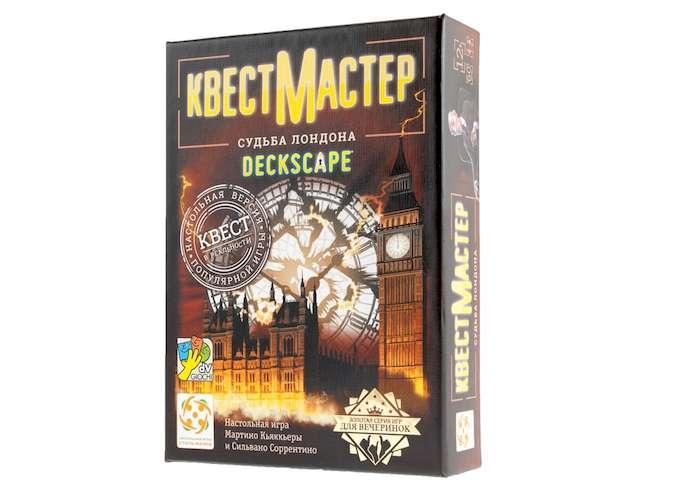 Коробка настольной игры КвестМастер2. Судьба Лондона