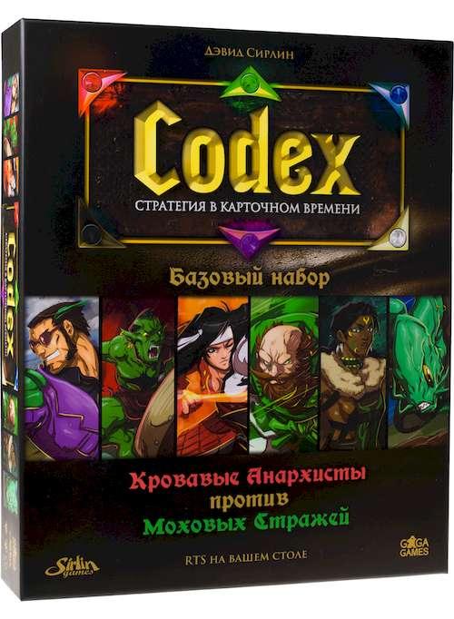 Базовый набор игры Codex в компактной коробке