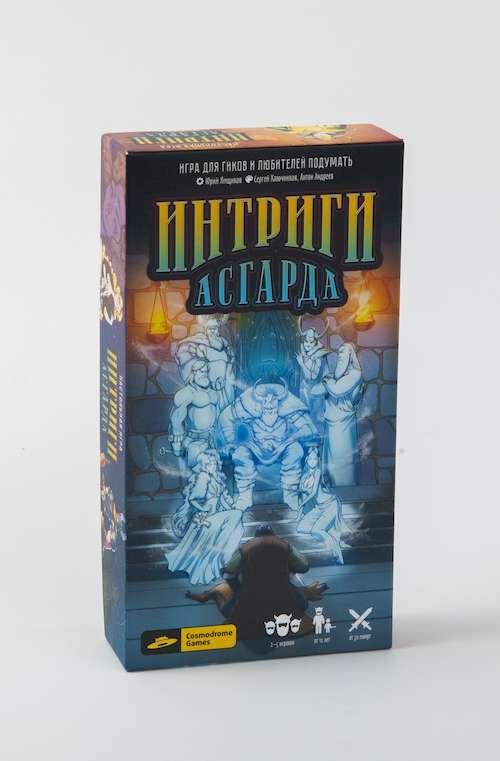 Коробка настольной игры Интриги Асгарда