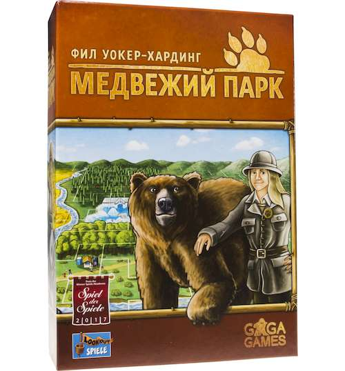 Коробка игры Медвежий парк