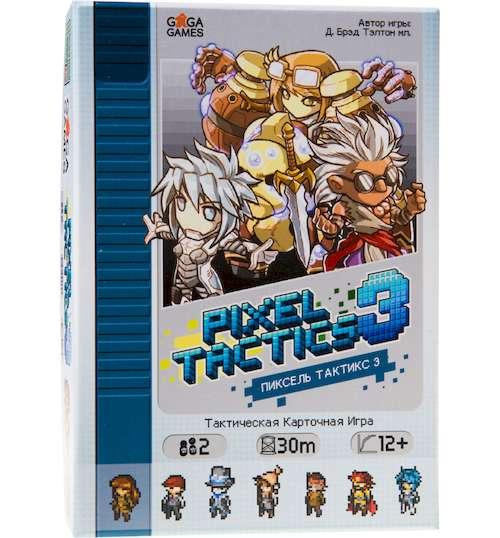 Коробка настольной игры Пиксель Тактикс 3