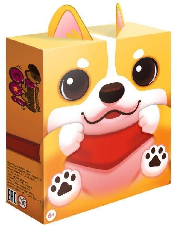 Коробка настольной игры Пёсики, вперёд!