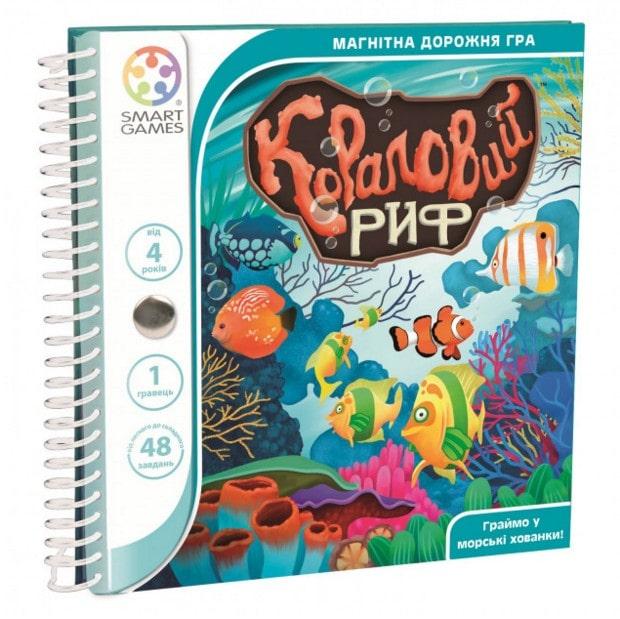 Коробка настольной игры Кораловий риф