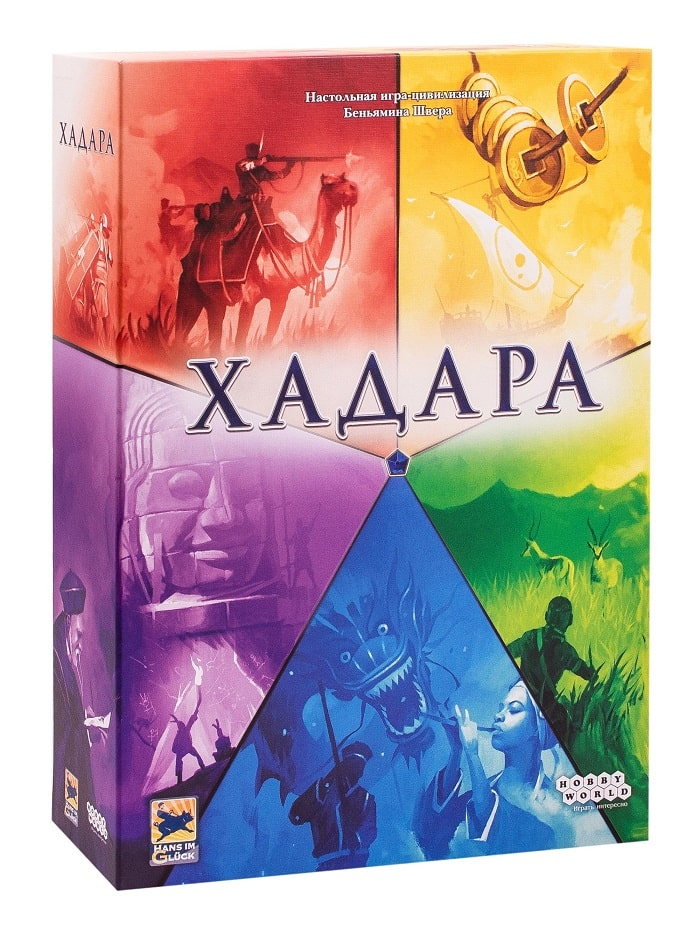 Коробка настольной игры Хадара