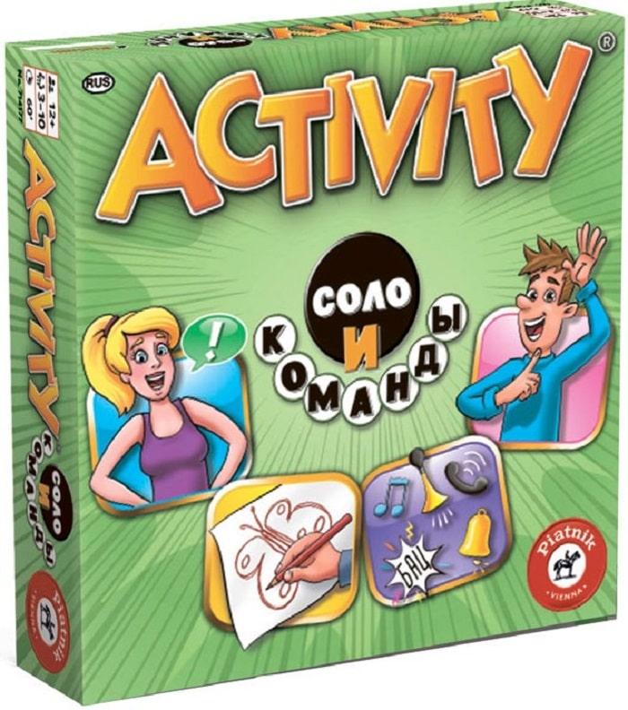 Коробка настольной игры Активити Соло и команды