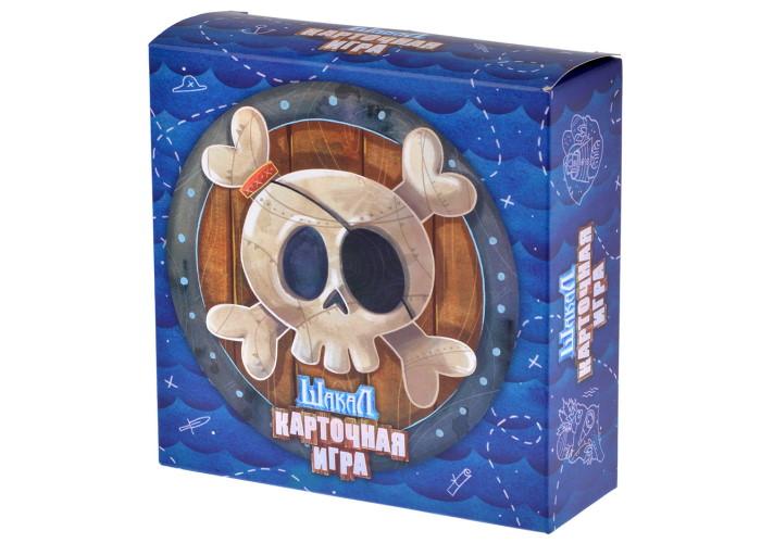 Коробка настольной игры Шакал: Архипелаг. Карточная игра