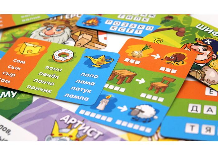 Разноцветные карточки заданий игры Чумачечий квест