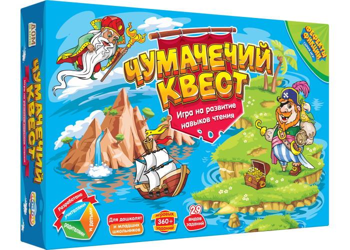 Коробка настольной игры Чумачечий квест