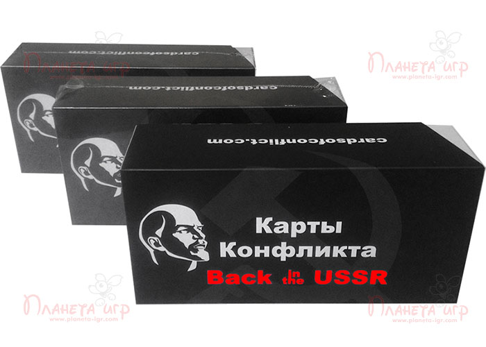 Карты конфликта Back in the USSR