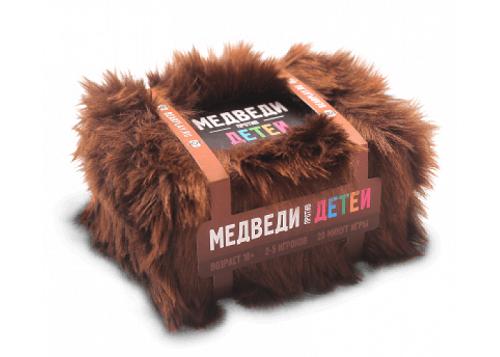 Уникальная коробка игры Медведи против детей